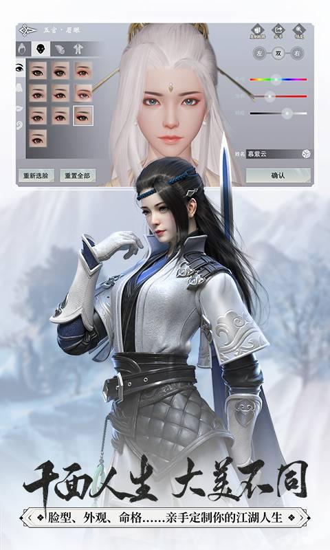 233游戏_手机游戏下载平台
