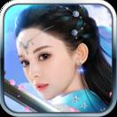 一款经典东方奇幻风国产RPG修仙手游